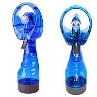 Распылитель Water spray fan