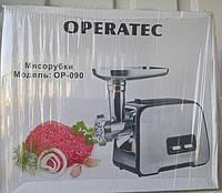 Мясорубка OP-090