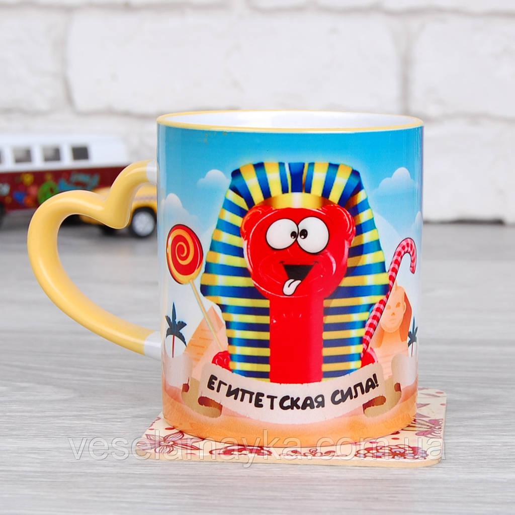 Чашка Египетская сила! (Ручка-сердечко)