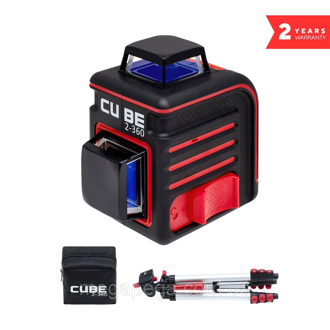 Лазерный уровень CUBE 2-360 PROFESSIONAL EDITION ADA А00449
