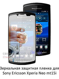 Зеркальная защитная пленка Sony Ericsson Xperia Neo mt15i