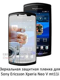Зеркальная защитная пленка Sony Ericsson Xperia Neo V mt11i