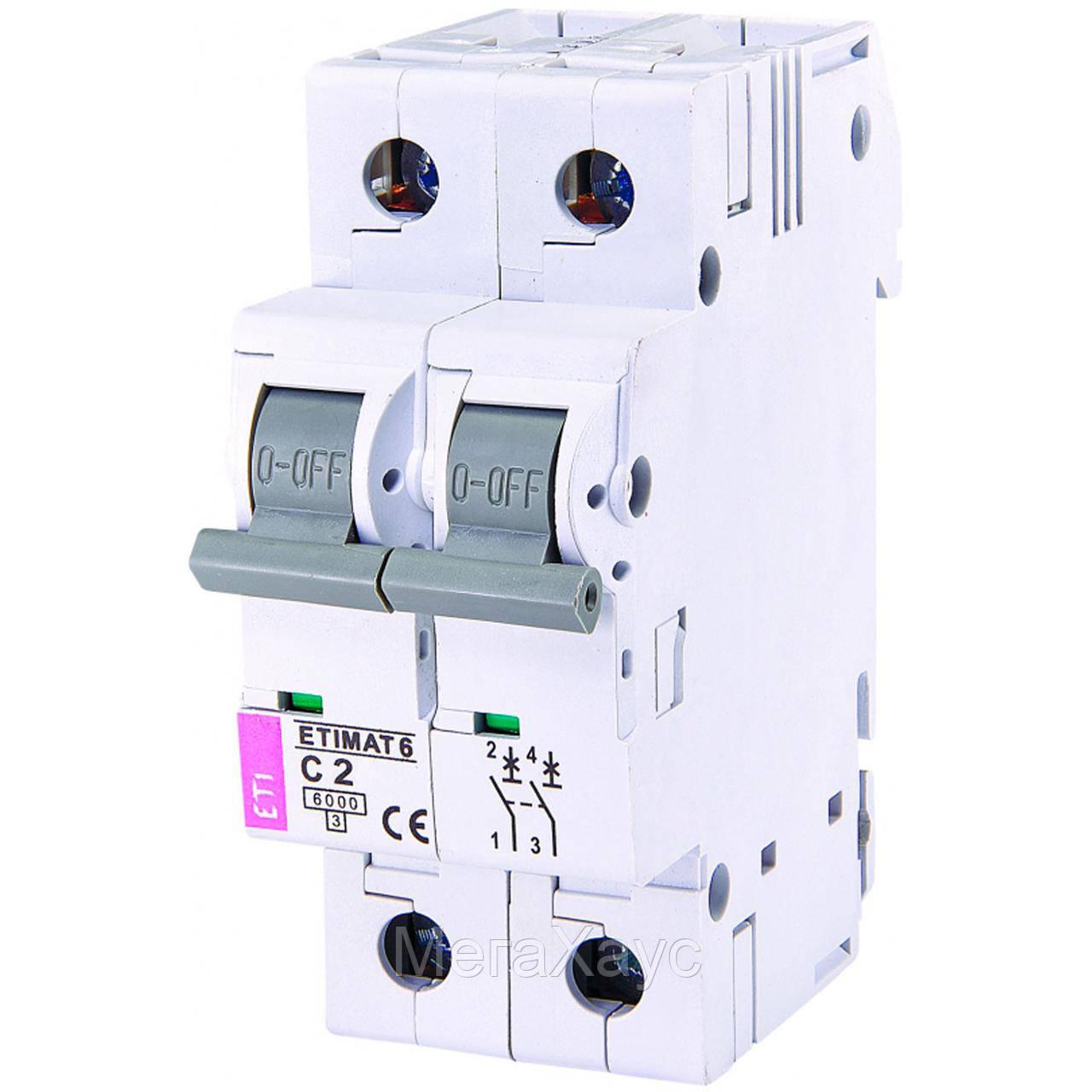Автоматический выключатель ETIMAT 6  2p C 2A (6kA)