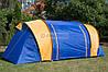 Палатка туристическая Abarqs Gobi - 4 большая двухкомнатная