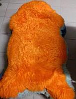 Овечья шкура оранжевого цвета