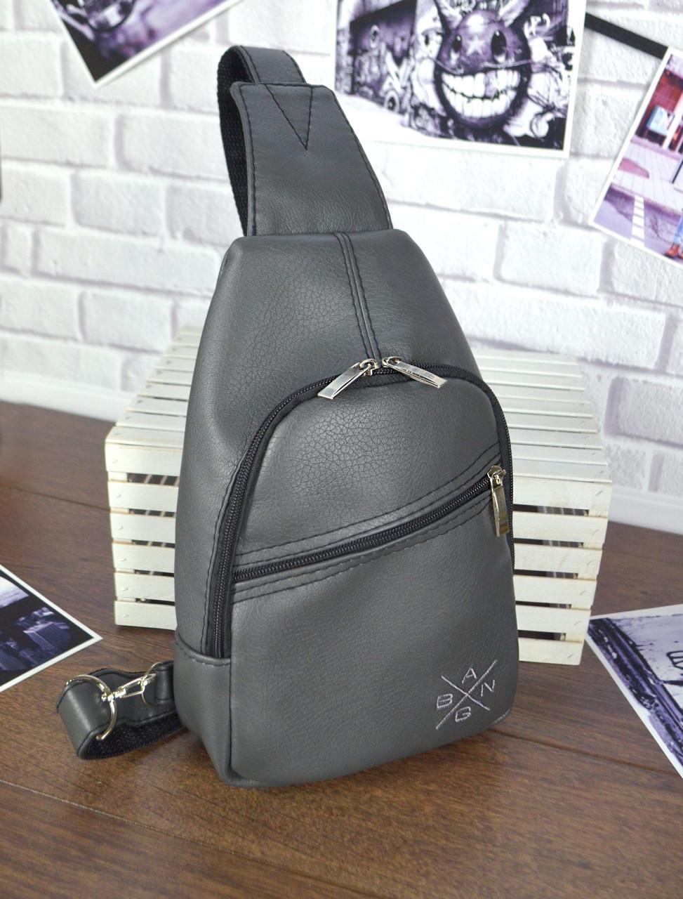"Мужской рюкзак Slivki ""Max"" 04 - серый"