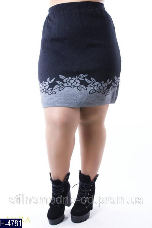 "Шикарная юбка размеры ХЛ+ "" Элегант"""
