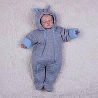 Демисезонный комбинезон для новорожденных Mini (голубой), фото 1