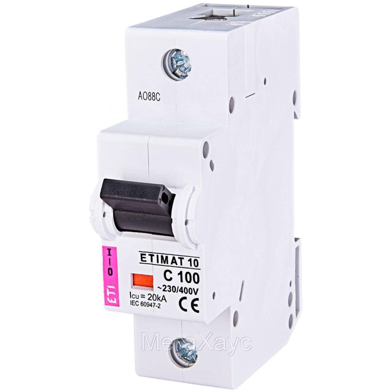 Автоматический выключатель ETIMAT 10  1p C 100А (20 kA)