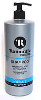 Romantic professional шампунь 850 мл Hydrate (гиалур. к-та ) к.165