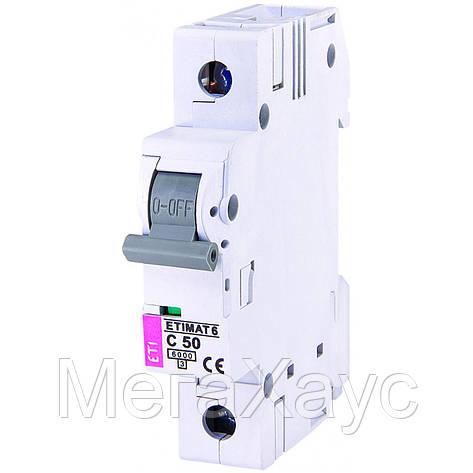Автоматический выключатель ETIMAT 6 1p С 50А (6 kA), фото 2