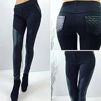 Женские брюки со вставками из эко кожи
