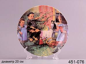 Декоративная тарелка Lefard Детки 20 см 451-076