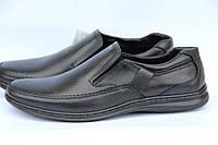 Мужские туфли из натуральной кожи Matador 02 40размер 26.5см!!
