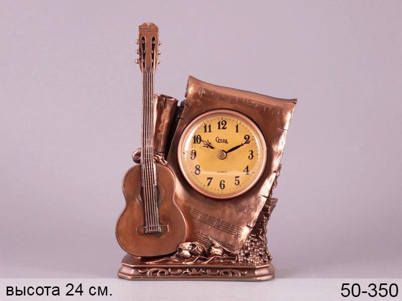 Часы настольные Гитара 24 см 50-350