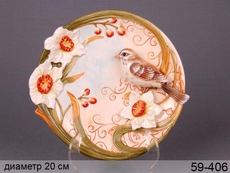 Декоративная тарелка Птичка в нарцисах 20 см 59-406