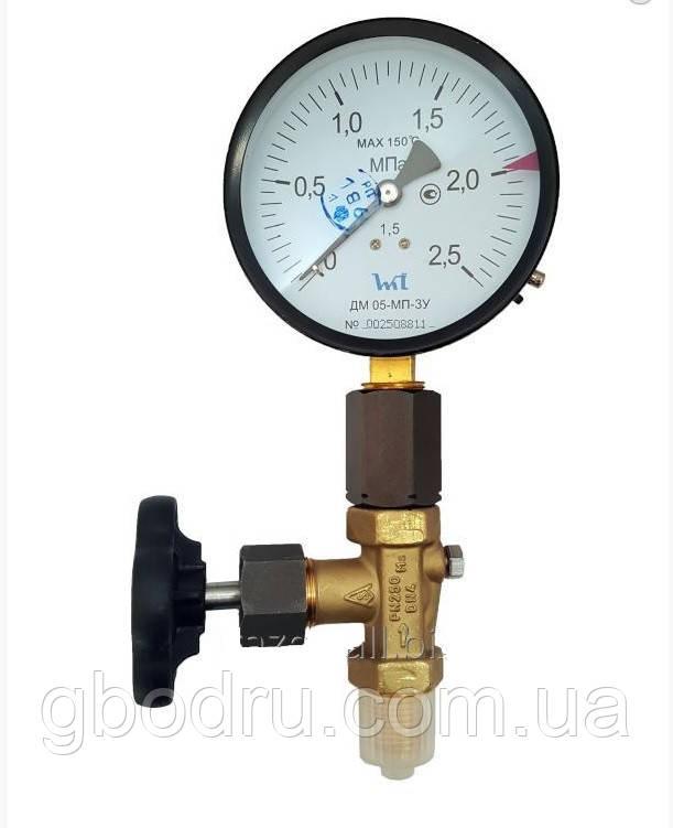 Кран вентиль игольчатый манометрический КЗИС G1/2 / G1/2 для СУГ, пропана бутана, клапан запорный емкостей сжи