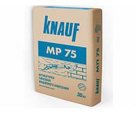 Кнауф Штукатурка машинная МП 75 КГД, 30 кг