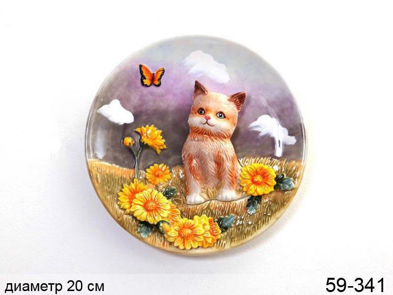 Декоративная тарелка Котик 20 см 59-341
