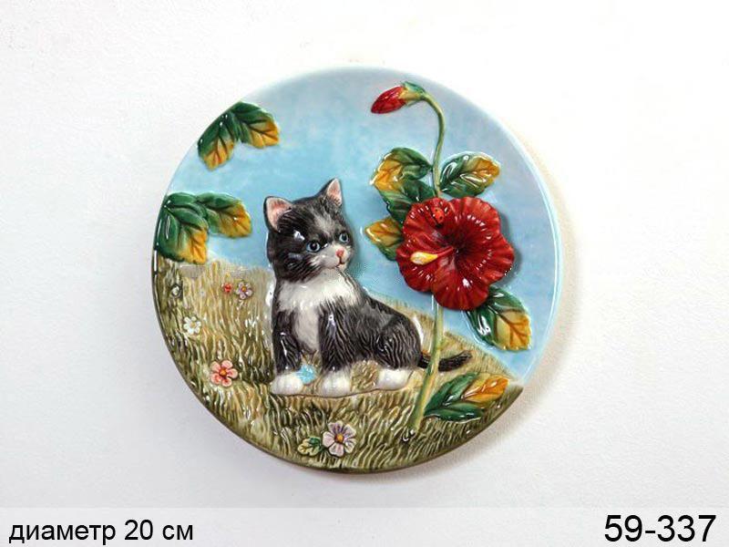 Декоративная тарелка Котик 20 см 59-337