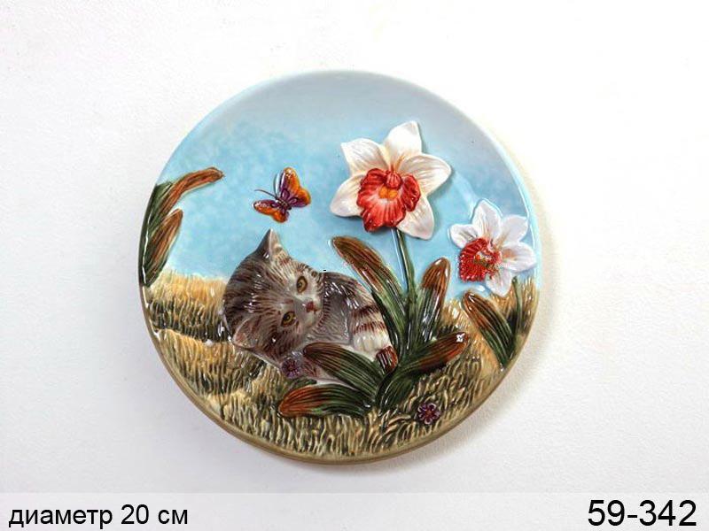 Декоративная тарелка Котик 20 см 59-342