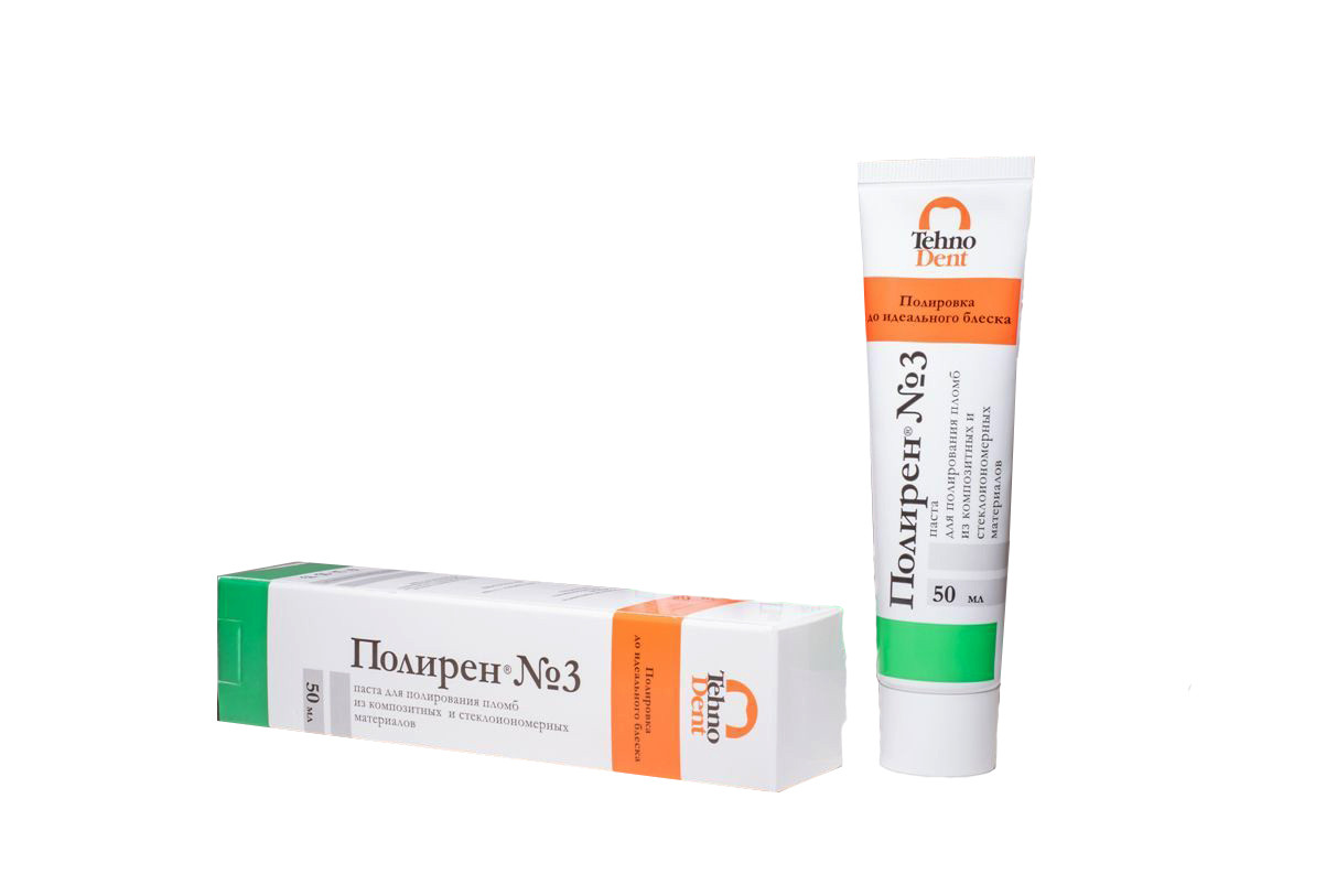 Полирен №3, туба 50мл, средство для удаления зубного камня, Tehnodent