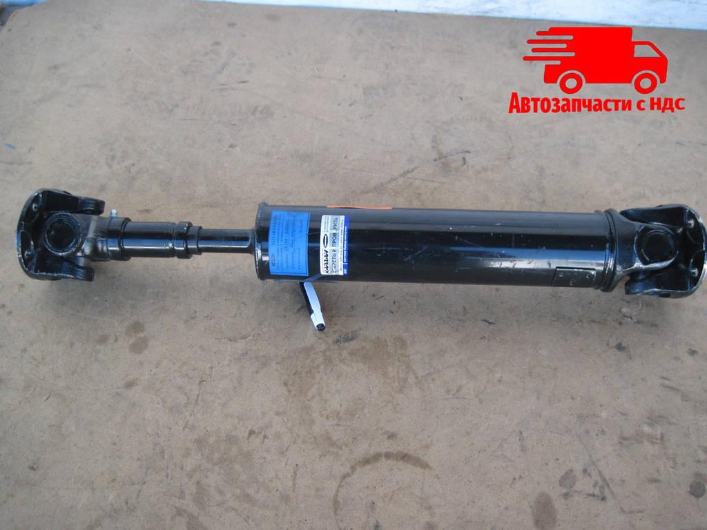 Вал карданный ВАЗ 2121, 21213, 21214 НИВА передний (пр-во ЗАО Кардан, г. Сызрань) 21214-2203012-10. Цена с НДС