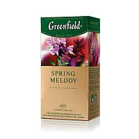 Гринфилд Spring Melody 1,5*25*10 чебрец/фрукты