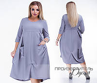 5caa26379fd Свадебные платья для беременных в Ровно. Сравнить цены
