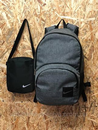 Комплект рюкзак + барсетка , фото 2