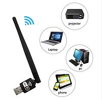 Wi-Fi адаптер wifi адаптер 150 Mbps
