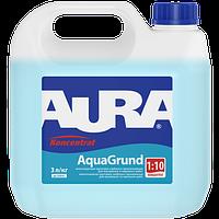 Aura Koncentrat AquaGrund Голубая 3 л - Грунтовка глубокого проникновения влагозащитная, концентрат