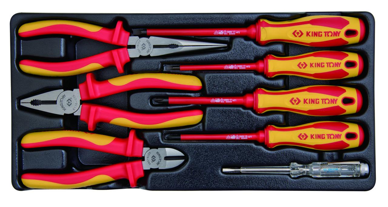 Набор инструментов   8ед, в ложементе  (Пасатижи, отвертки, кусачки, утконосы) KINGTONY