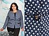 Пиджак женский на подкладке размеры 50.52.54.56.58