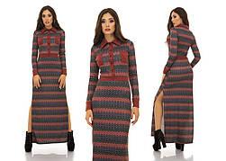 Женское длинное платье теплое в узор с карманами