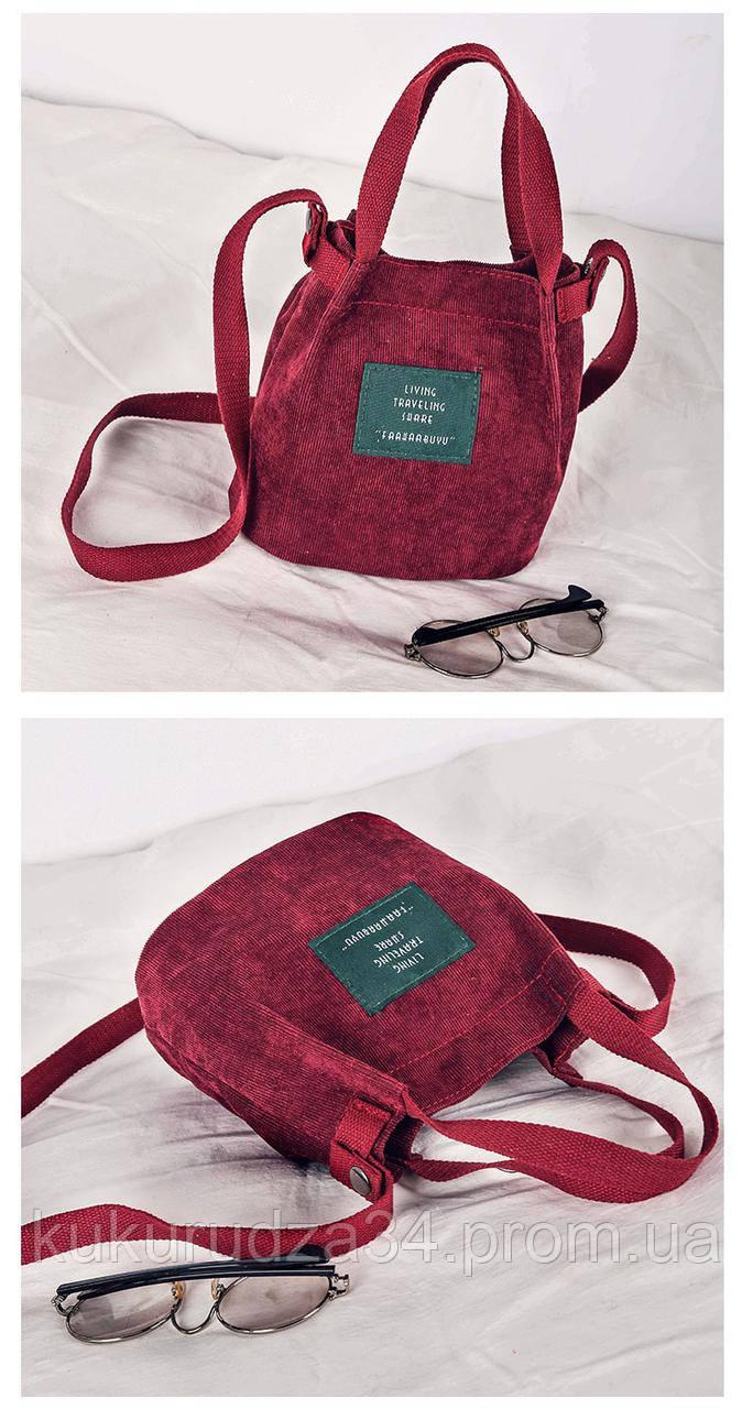 b1705f06a876 Трэндовая вельветовая сумочка-мешок, цена 215 грн., купить в Хмельницком —  Prom.ua (ID#760857982)
