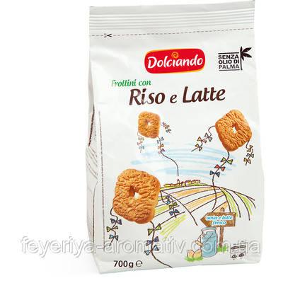 Песочное печенье с рисом и молоком Dolciando Riso e Latte, 700гр (Италия)