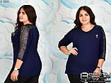 Блуза женская большого размера размеры 56.58.60, фото 2