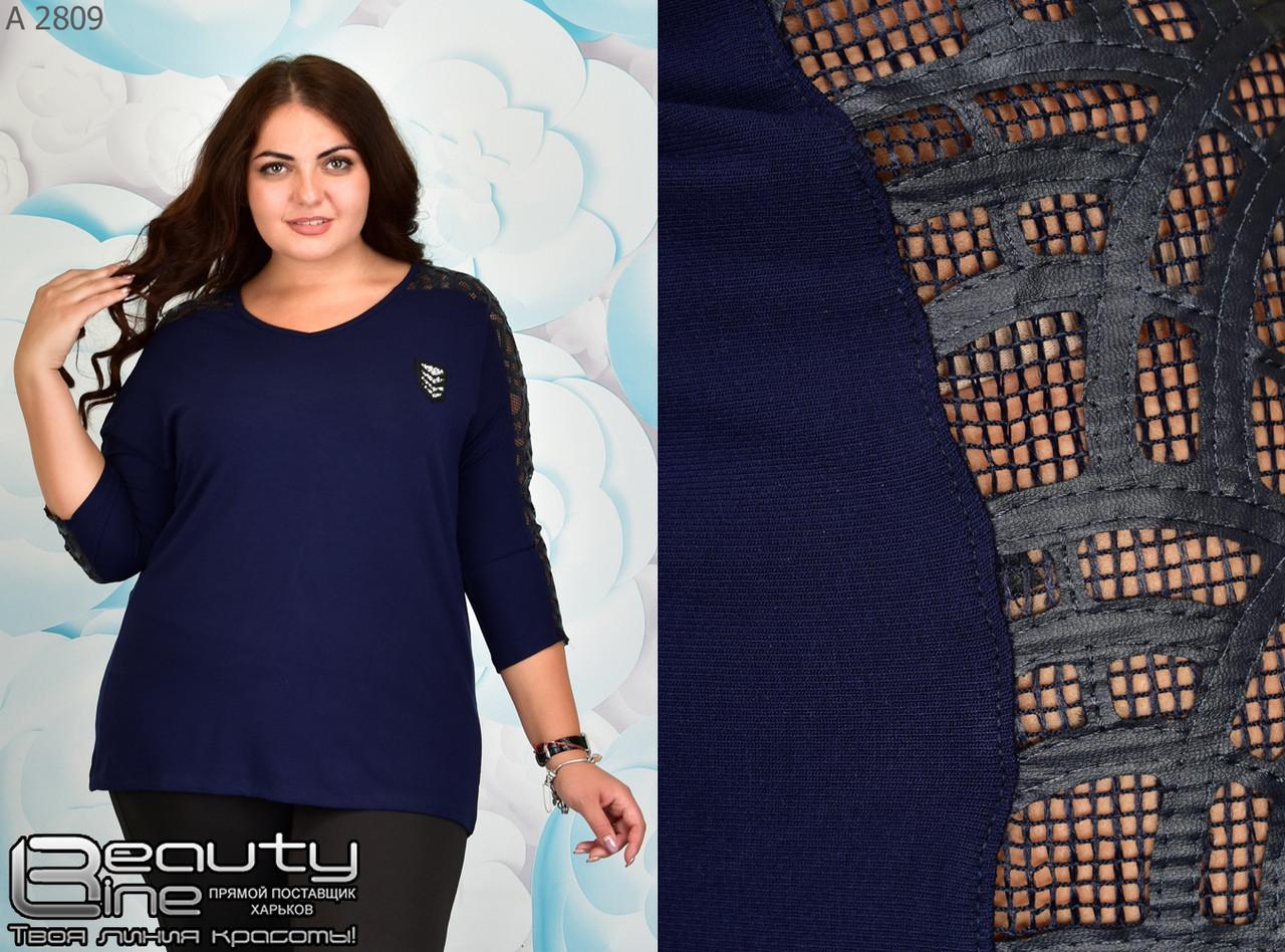 Блуза женская большого размера размеры 56.58.60