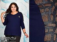 Блуза женская большого размера размеры 56.58.60, фото 1