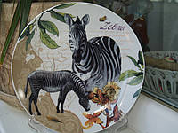 Декоративная тарелка Lefard Зебры 20 см 78-000