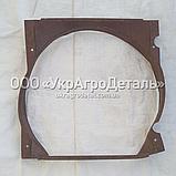 Кожух (диффузор) вентилятора ЮМЗ 36-1308082, фото 2