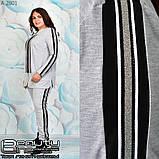 Женский спортивный костюм большого размера 48.50.52.54.56.58.60.62, фото 2