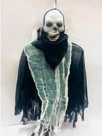 Череп кукла подвесная, маленькая, декор на Хэллоуин