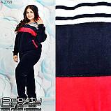 Женский спортивный костюм большого размера 48.50.52.54.56.58.60, фото 2