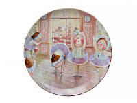 Тарелка декоративная Gapchinska Жизели на репетиции 20 см 924-201