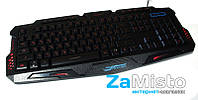 Игровая клавиатура с подсветкой 3 в 1 Atlanfa M200