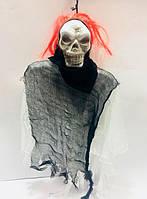 Череп кукла подвесная с волосами, маленькая, декор на Хэллоуин