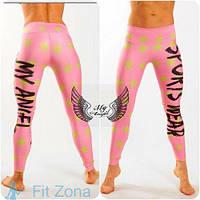 Exclusive My Angel Sport Wear