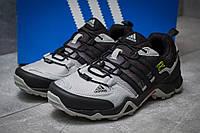 Кроссовки мужские Adidas Swift R GTX, серые (14361) размеры в наличии ► [  41 (последняя пара)  ]
